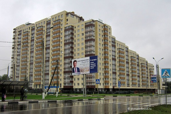 ЖК «Гранд Авион» в городе Домодедово