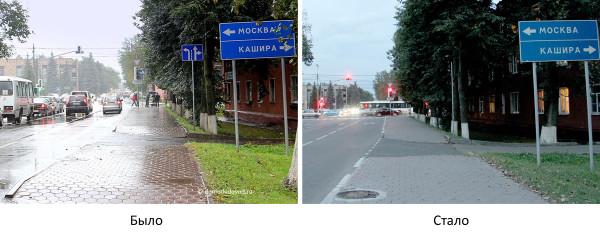 Разметка и знаки на перекрестке Каширского шоссе и Кутузовского проезда