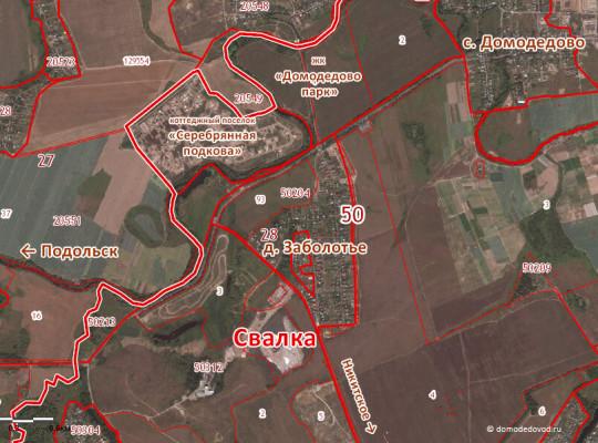 Свалка около деревни Заболотье на карте