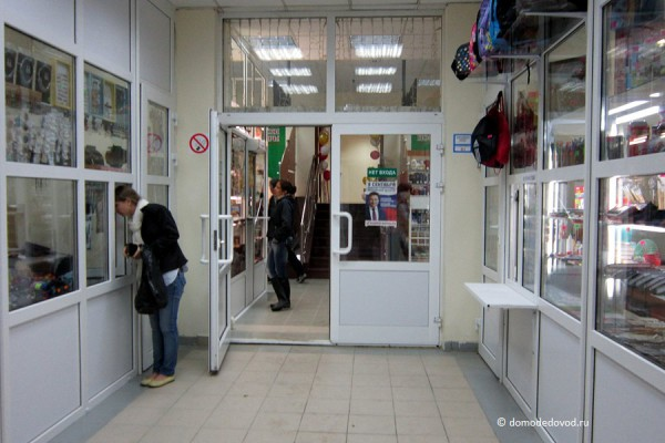 Универмаг на улице Советская