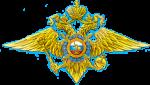 Управление на транспорте МВД России по Центральному федеральному округу