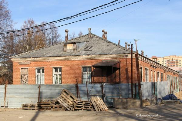 Старый корпус инфекционного отделения Домодедовской ЦРБ