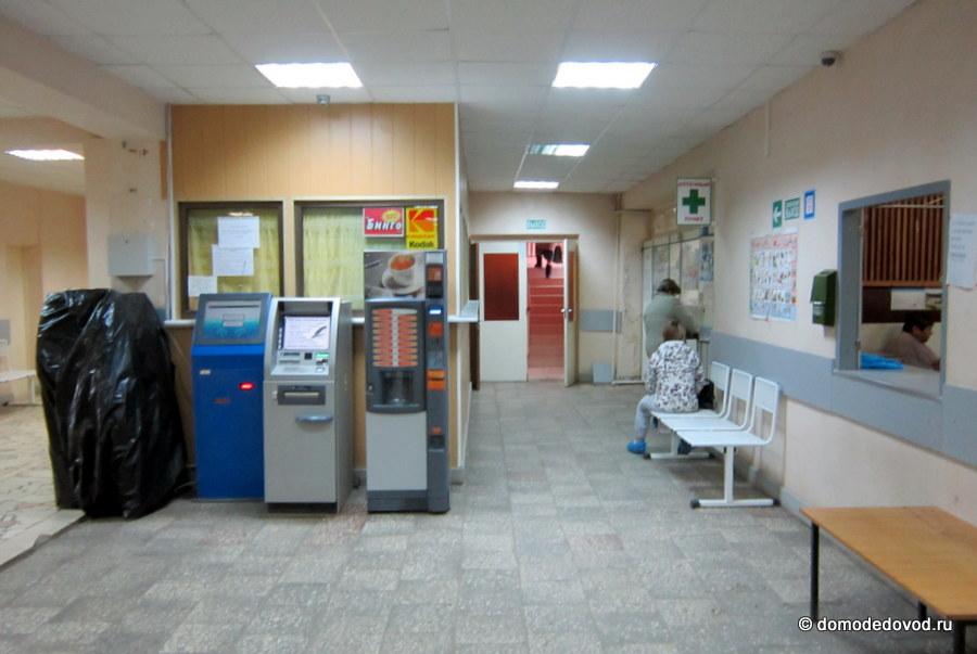 Центральная клиническая больница в зеленограде