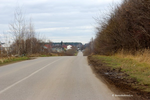 Дорога в Востряково