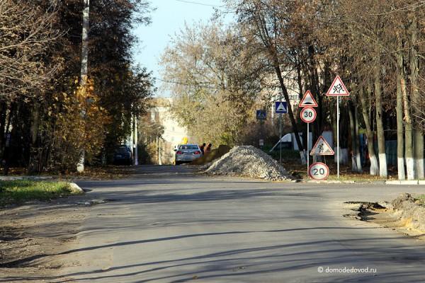Перекресток ул. Центральная и 3-й Московский проезд