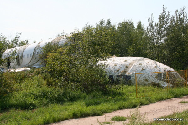 ТУ-154 М RA-85744