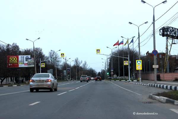 dorogi-domodedovo-7456
