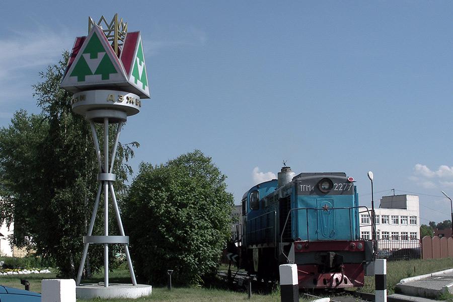 Домодедовский завод жби шпалы железобетонные сертификат соответствия