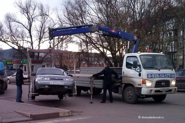 Эвакуаторы в Домодедово