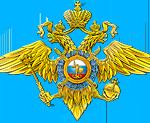 ГУ МВД по Московской области