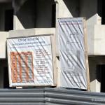 Информация о строительстве объекта
