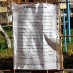 Обращение компании Гюнай к соседям