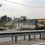 троящийся мост около платформы «Космос»