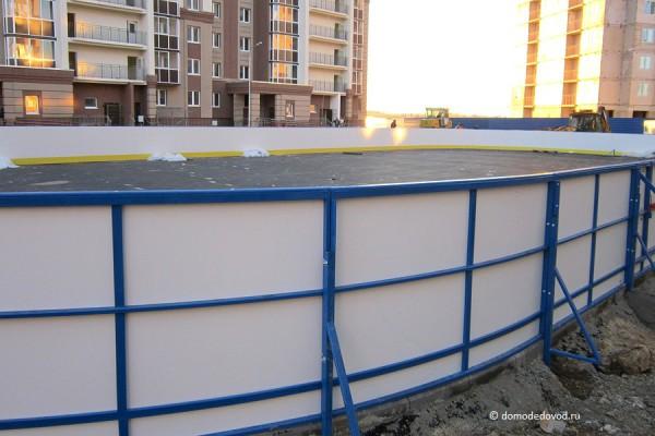 Новое Домодедово. Хоккейная площадка.