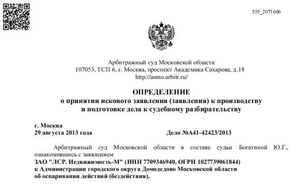 Уголовный адвокат москва и московская область