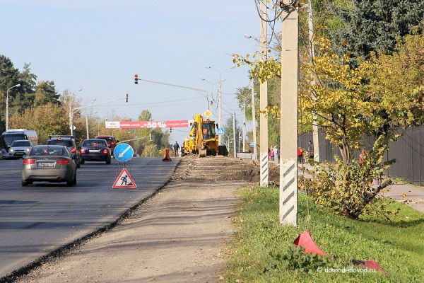 Строительство парковки около парка Ёлочки