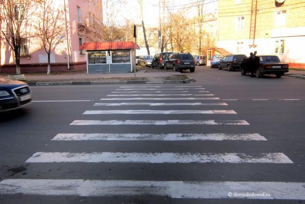 Пешеходный переход на улице Советская. Осень 2013