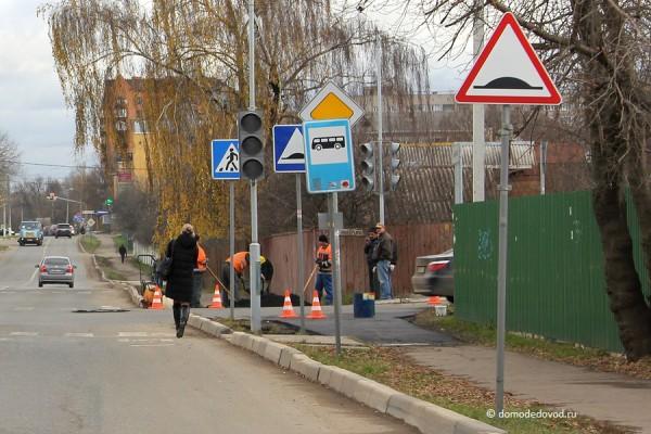 Светофор на пересечении ул. Коломийца и Рабочей