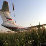 Самолет МЧС