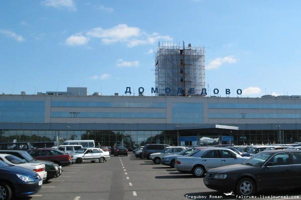Новый терминал