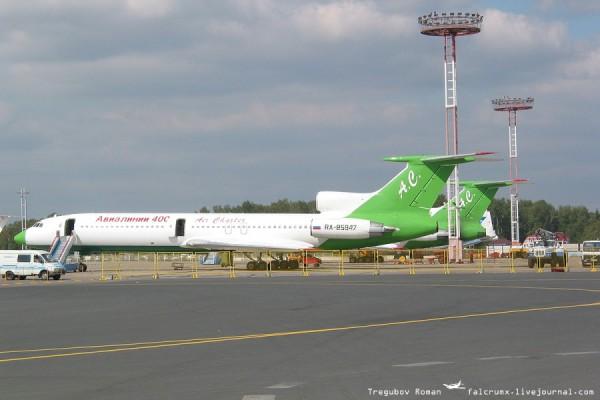 """Будущие """"Red Wing Airlines"""". Правда не знаю, полетали ли эти ТУшки под новой ливреей или нет..."""