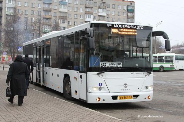 Автобус Мострансавто. Домодедово