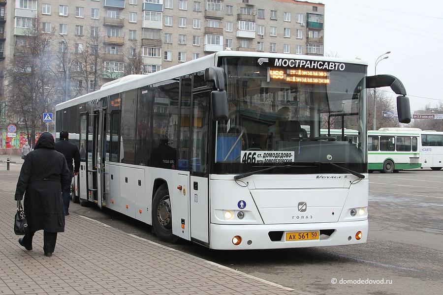 Метро домодедовское автобусы до города домодедово