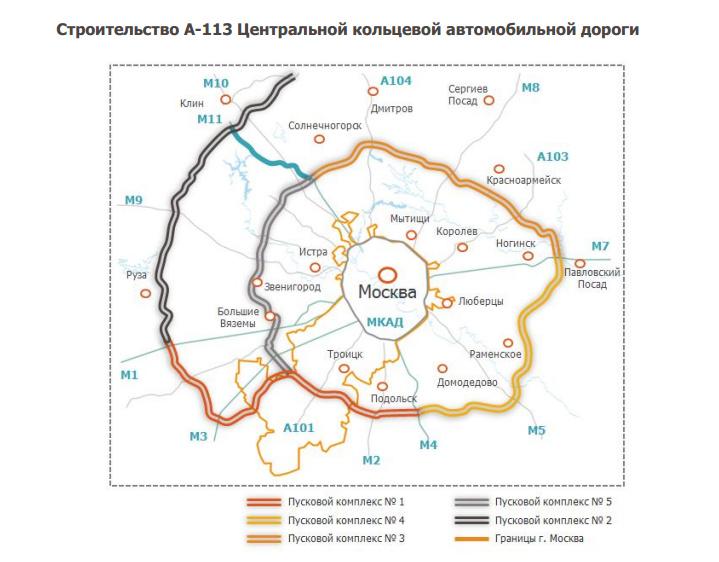 Центральной кольцевой автомобильной дороги схема на карте