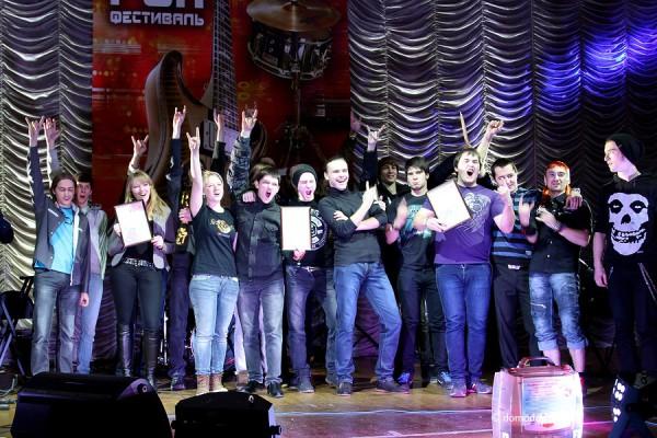 Рок-фестиваль в Домодедово