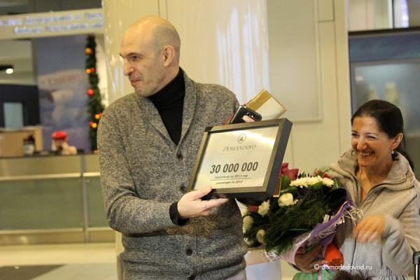 Юбилейный 30-миллионный пассажир Домодедово (3)