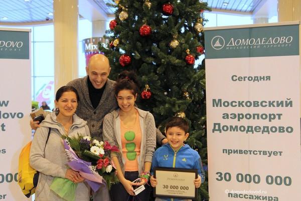 Юбилейный 30-миллионный пассажир Домодедово (5)