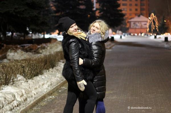 Домодедовские девушки