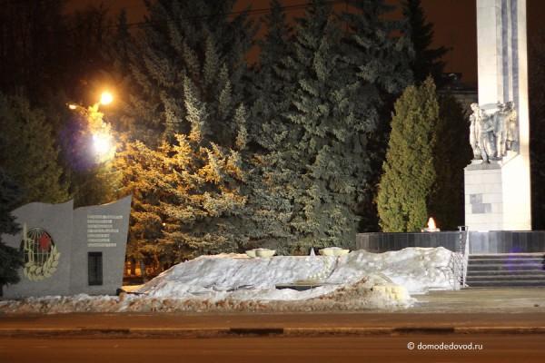 Вечный огонь и мемориал домодедовцам, погибшим в локальных войнах