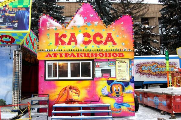 Городок аттракционов перед администрацией Домодедово
