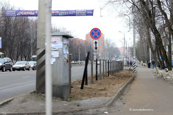 Домодедово. Каширское шоссе (4)