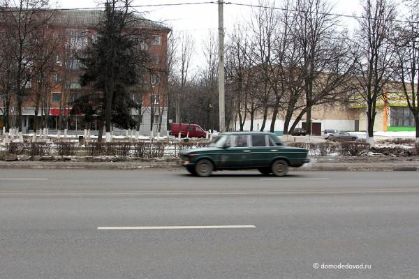 Домодедово. Каширское шоссе (1)