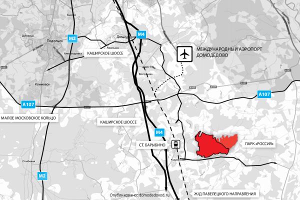Где будет построен «Парк Россия»?