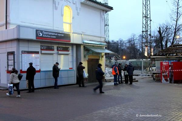 Домодедово. Площадь около вокзала (4)