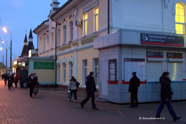Домодедово. Площадь около вокзала (5)