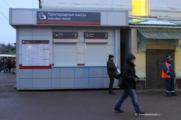 Домодедово. Площадь около вокзала (6)