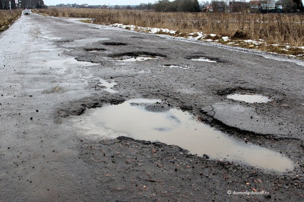 «Альтернативная дорога в Буняково»