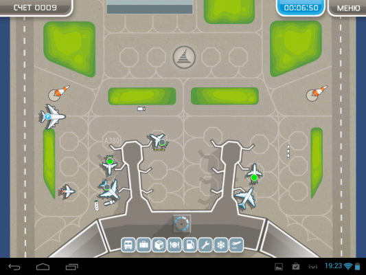DME Live для Android