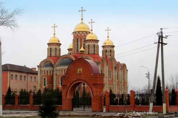 Собор всех святых, в земле Российской просиявших в Домодедово