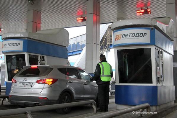 Платный участок дороги М4. Пункты взимания оплаты «Автодор»