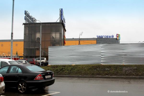 Строительство  McDonald's в Домодедово