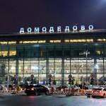 Десятилетие рейса Москва— Брюссель из Домодедово