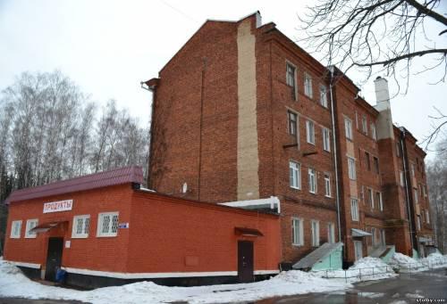 фасадная сторона дома ИТР