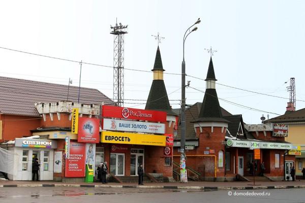 Домодедово. Привокзальная площадь