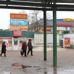 Домодедово. Вывески на Привокзальной площади