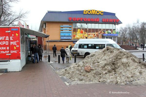 Домодедово. Снег на Привокзальной площади